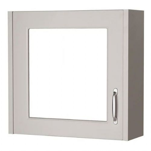 Kartell Astley Mirrored Cabinet - 600mm - Stone Grey